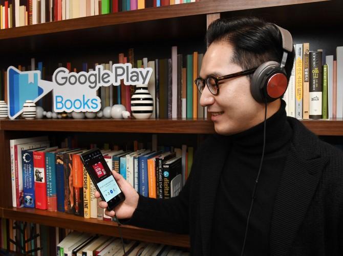 구글플레이의 오디오북 서비스. 또 하나의 유통 채널의 역할이 크지만 머신러닝을 더한 것이 눈에 띈다.
